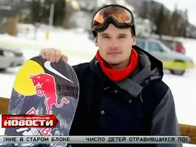 Первые соревнования в Сочи