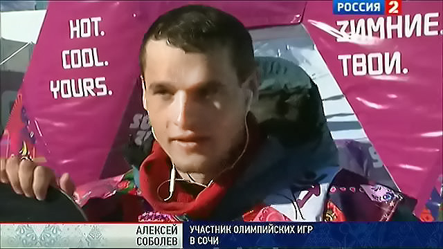 Алексей Соболев: Попасть в тридцатку сильнейших – очень серьезный результат для российского райдера (видео)