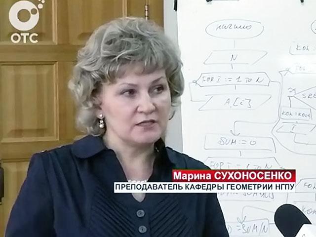 Мосгордума предложила убрать математику из списка обязательных предметов ЕГЭ