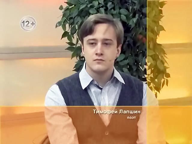 """Поэт Тимофей Лапшин в программе """"Оранжевое утро"""""""