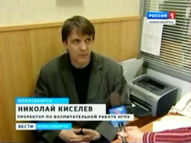 Тысячу канцелярских наборов для больных ребятишек сегодня собирают в Новосибирске