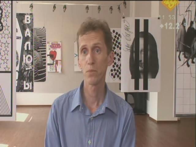 Выставка плакатов в Новосибирске. Представляет зав. каф. дизайна ИИ НГПУ О.Г. Семёнов