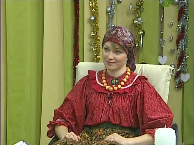 Традиции празднования Нового года. Гость в студии - Минуллина Н.А., этнопедагог, доцент НГПУ