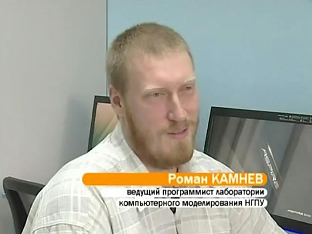 Профессия - программист