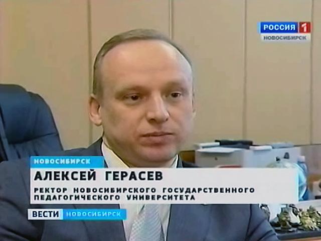 НГПУ и НГТУ получили гранты от Министерства образования