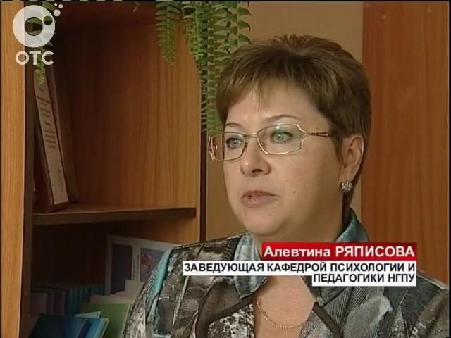 """""""Всё включено"""": новые стандарты российского образования"""
