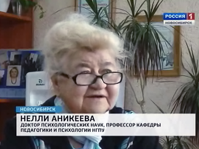 """Корреспонденты """"Вестей"""" собрали мнения экспертов о безопасности детей в современном мире"""