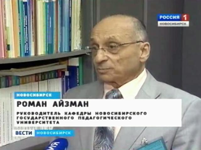Новосибирские ученые предложили следить за здоровьем будущих призывников