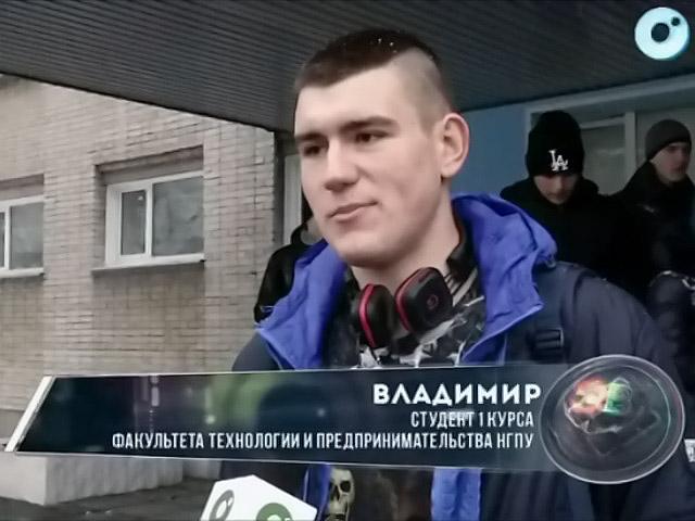 Студенты НГПУ ударили краской по наркодиллерам