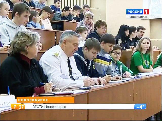 В воскресенье, во всех регионах страны прошел Всероссийский географический диктант
