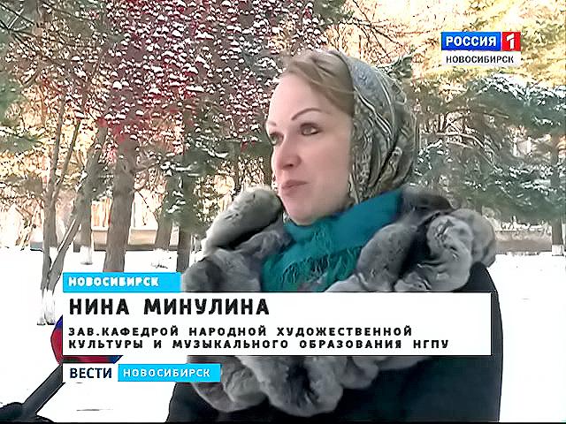 Климат в Новосибирской области становится менее суровым