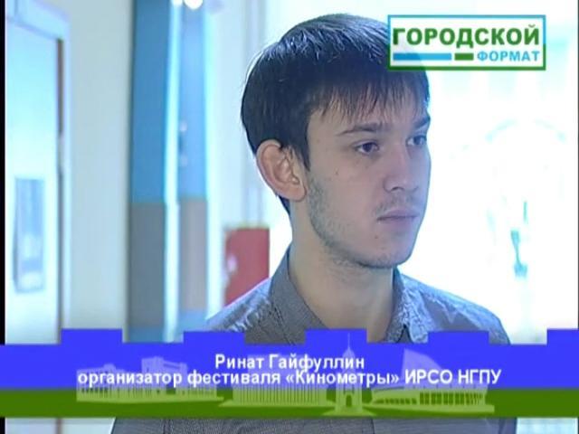 Новосибирский Оскар вручили на прошлой неделе