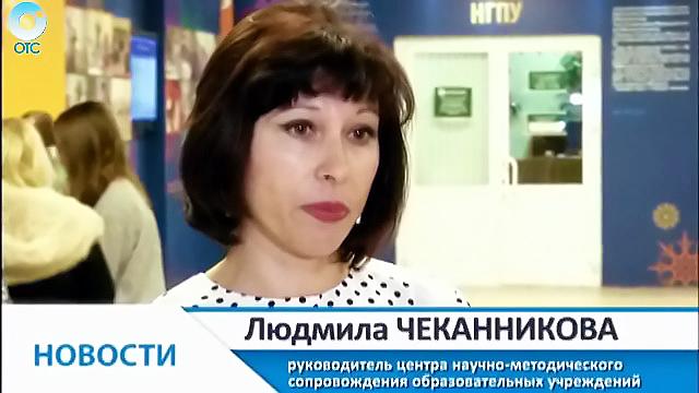 Рarlez-vous français. В Новосибирской области стартовал региональный этап Всероссийской олимпиады школьников