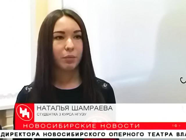 Студенты сдадут макулатуру и помогут животным Новосибирского зоопарка