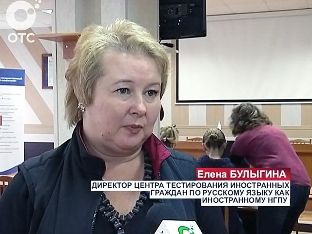 Тест по русскому для нерусских