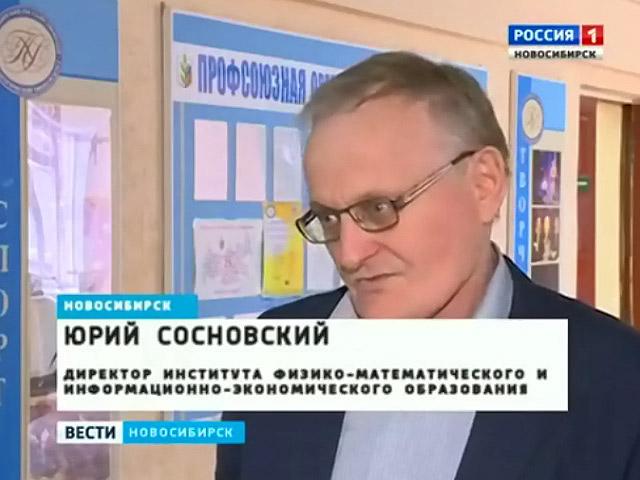 Новосибирцы написали тест по истории Великой Отечественной войны