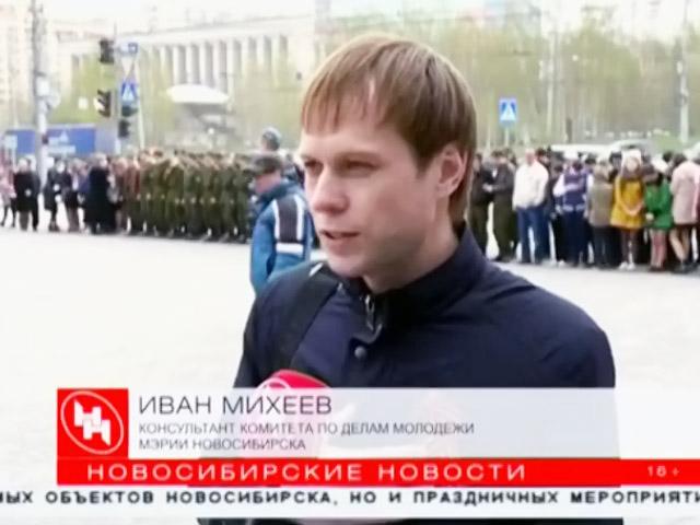Бойцы новосибирских студотрядов раздадут георгиевские ленты студентам