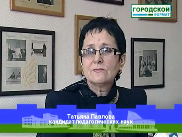 Шаровские чтения в НГПУ