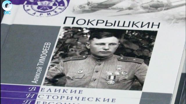 Уникальные издания о Великой Отечественной войне передал в новосибирские библиотеки Фонд имени маршала Покрышкина