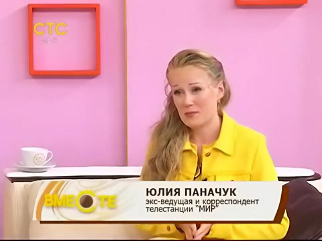 Юлия Паначук - руководитель пресс-центра НГПУ