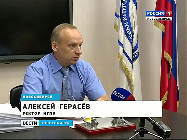 В Новосибирске завершился прием бюджетников в вузы