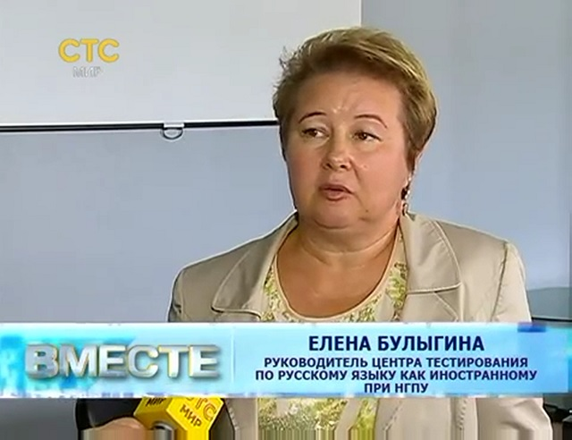 Не знаешь русского, нет патента!