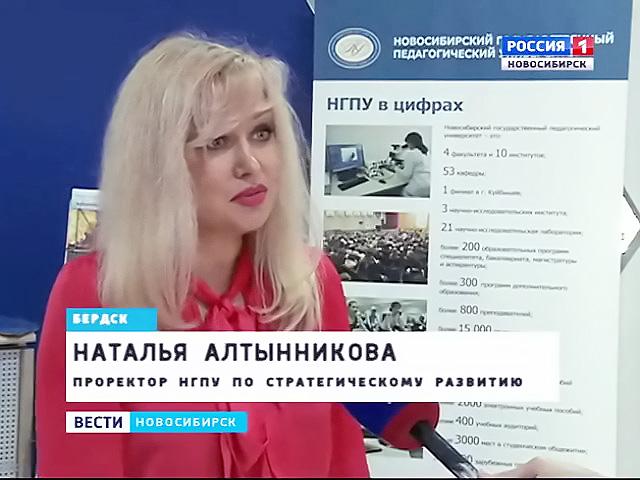 В Новосибирской области собрались ученические министры и президенты