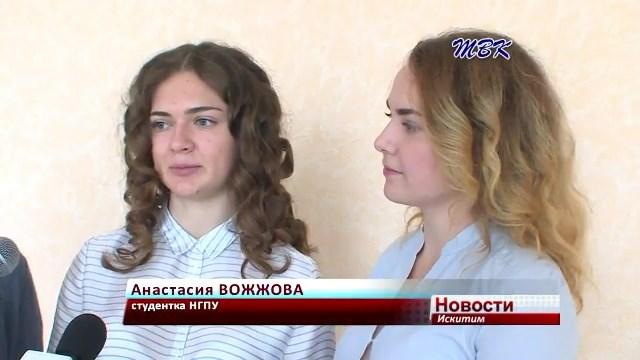 Шесть выпускников Искитима стали отличниками комплекса ГТО