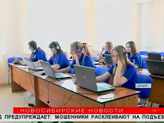 Новосибирские студенты будут ловить школьников на нарушениях при сдаче ЕГЭ