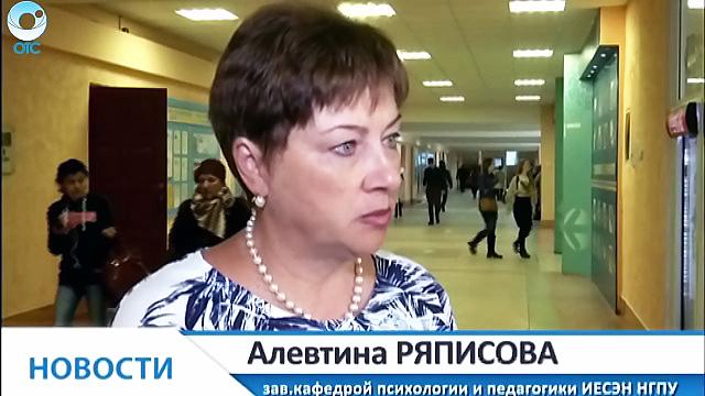 Новосибирская общеобразовательная школа №34 стала одной из лучших по инклюзивному образованию в России