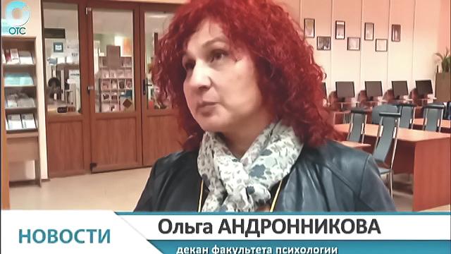 В Новосибирске обсуждали проекты, которые претендуют на победу в патриотическом конкурсе и получение гранта