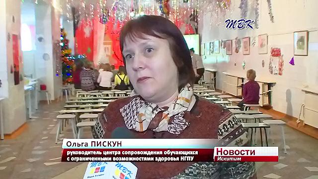 Психологический театр коррекционной школы № 12 Искитима на областном уровне получил высокую оценку
