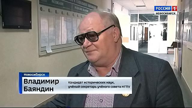 Досье Российской Империи: «Вести» узнали, каким был Новосибирск 120 лет назад