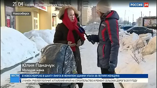 Мамы с колясками жалуются на недоступность аптек Новосибирска