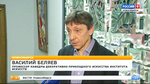 В Новосибирской области завершились отборочные туры на Дельфийские игры