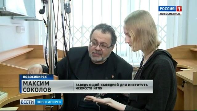 В новосибирском вузе начали готовить художников по металлу
