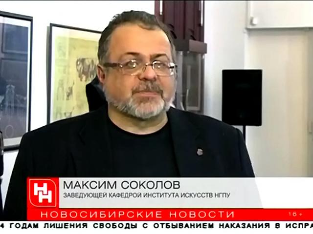 Украшения из металлов и костей показали на выставке в Новосибирске