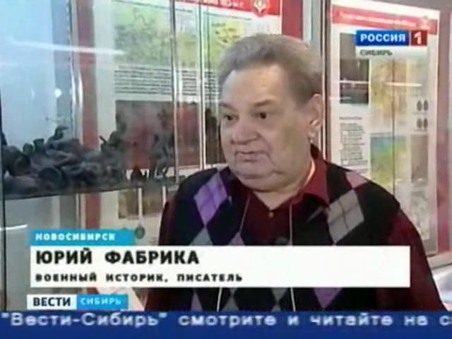 В Новосибирске вышла книга о подвигах сибиряков в войне с Наполеоном
