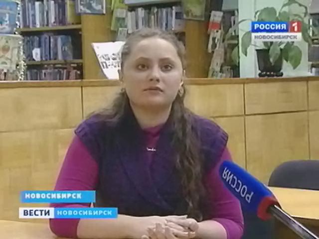 В Новосибирске выберут лучшего молодого педагога