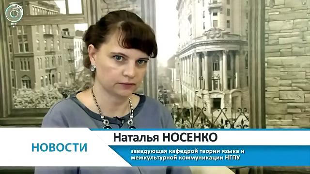 Налог на иностранные слова в названии компаний предложено ввести в России