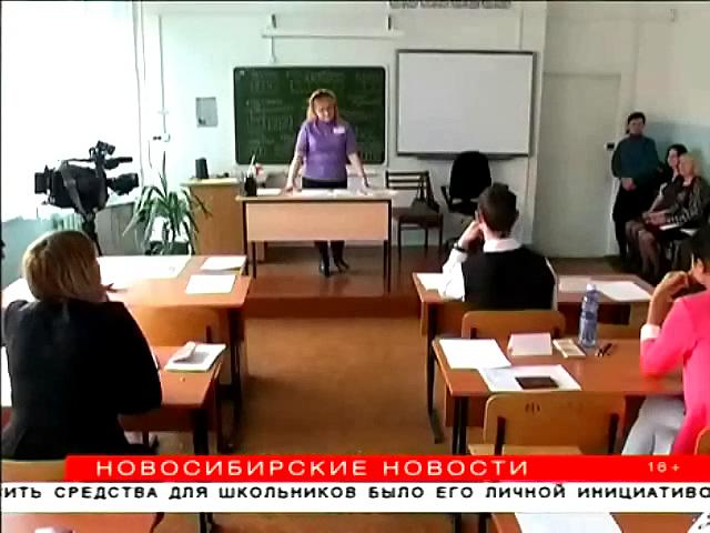 Учителям заплатят 100 млн рублей за работу на ЕГЭ