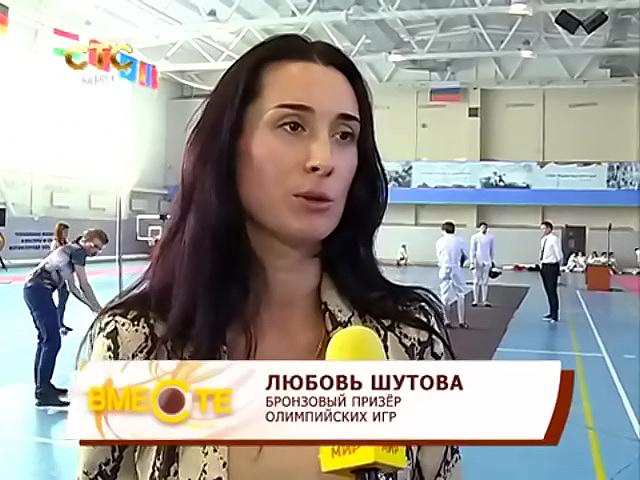 Турнир на призы Любови Шутовой