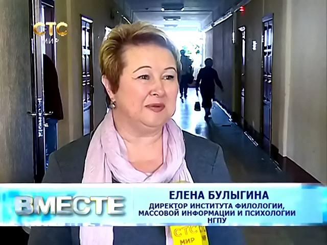 Пушкинист Чумаков