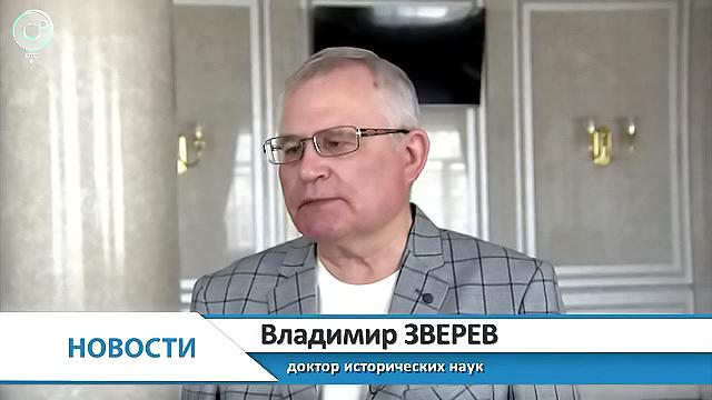 История Новосибирской области появится на страницах школьных учебников