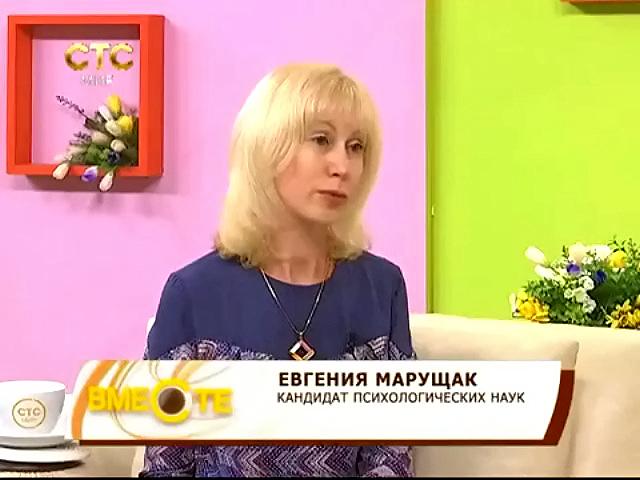 """""""Ребенок в школьном коллективе!"""""""
