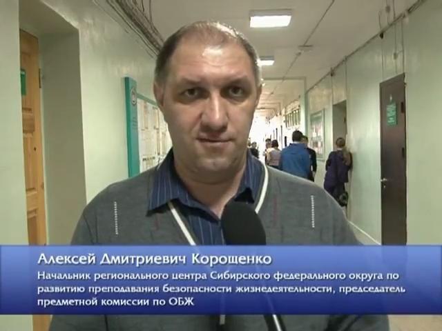 Всероссийская олимпиада школьников. ОБЖ, II тур