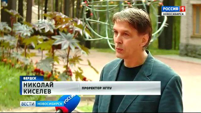 Адаптационные сборы для первокурсников провели в Новосибирском педуниверситете
