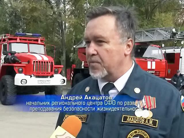 «День здоровья и безопасности» в НГПУ