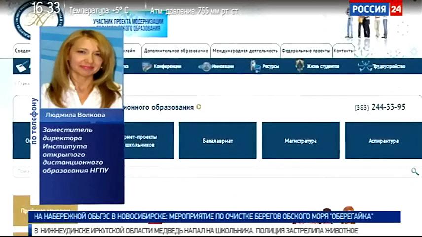 Второе высшее образование может стать бесплатным в России