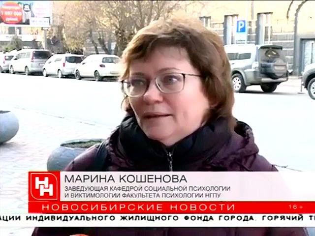 Купеческие кварталы Новосибирска показали людям с ОВЗ